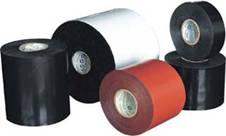 Tape ya kinga